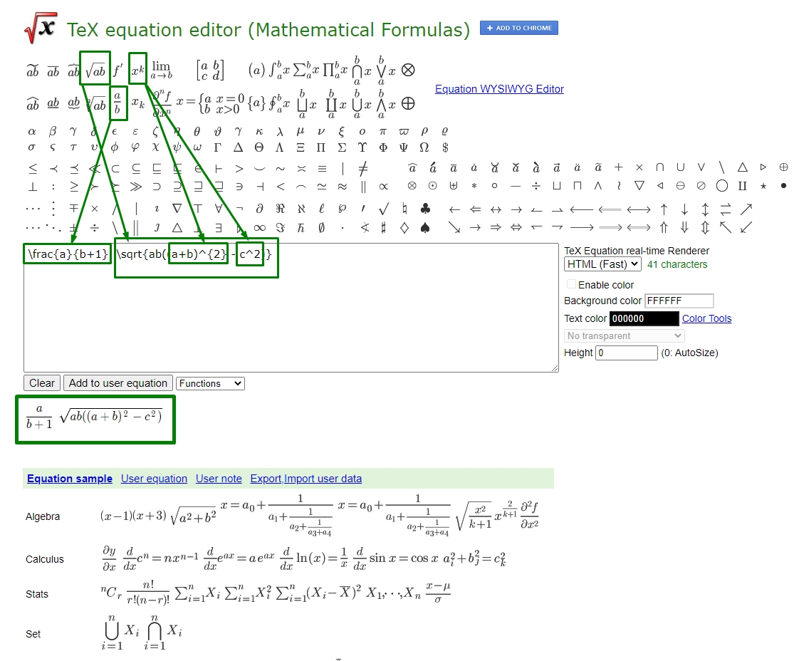 Редактор формул TeX equation editor (Mathematical Formulas)